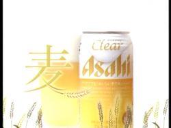 ASAO-ClearAsahi0904.jpg