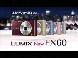 AYU-Lumix0905.jpg