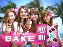 CAN-Bake0905.jpg