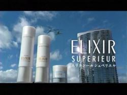 FUK-Elixir0915.jpg