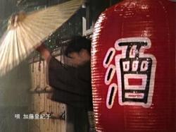 GOR-Ozeki0902.jpg