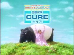 JURI-Cure0905.jpg