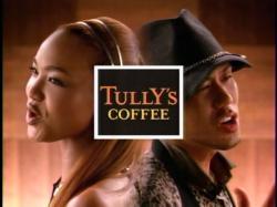 KEI-Tullys0905.jpg