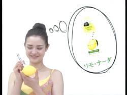 KGA-Limon0901.jpg