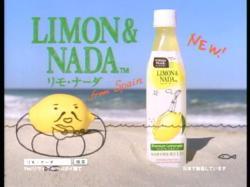 KGA-Limon0905.jpg