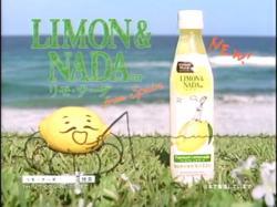 KGA-Limon0915.jpg