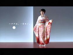 KII-Kimono0904.jpg