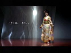 KII-Kimono0909.jpg