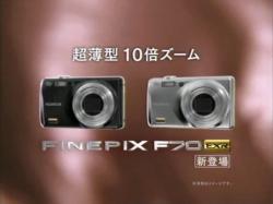 KOU-FinePix0914.jpg