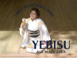 KYON-YEBIS0914.jpg