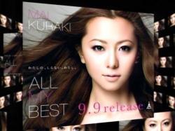 Kuraki-CD0907.jpg