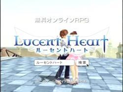 Lucent0905.jpg
