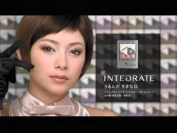 MAGI-Integrate0915.jpg