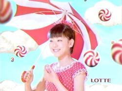 MAO-Lotte0901.jpg