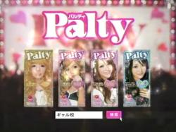 MAS-Palty0905.jpg