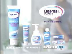 MAYU-Clearacil0904.jpg