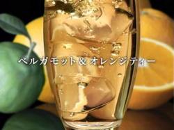 MIZ-Tea0903.jpg