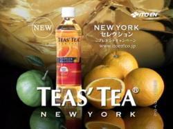 MIZ-Tea0905.jpg