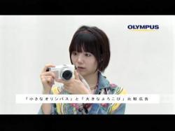 MYA-Olympus0921.jpg