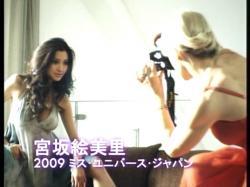 Miyasaka-Pro0901.jpg