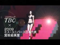 Miyasaka-TBC0902.jpg