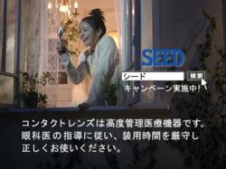 NGA-Seed0905.jpg