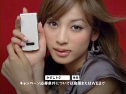 NISI-Mac0905.jpg