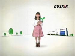 Ohashi-Duskin0901.jpg