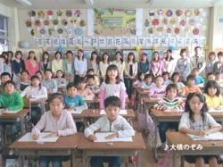 Ohashi-Yasai0901.jpg