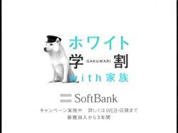 SAK-Softbank0905.jpg