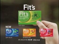SASAKI-Fits0915.jpg