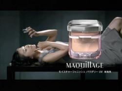 SHI-Maquillage0925.jpg