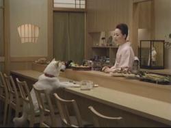 Seiko-Softbank0901.jpg