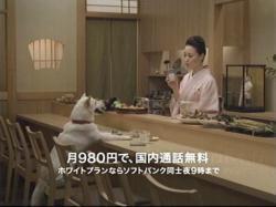 Seiko-Softbank0903.jpg