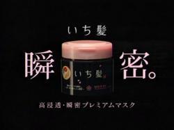 Sumiya-Ichikami0904.jpg