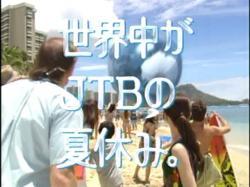 TAK-JTB0904.jpg