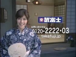 UCHI-Takefuji0905.jpg