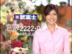 UCHI-Takefuji0915.jpg