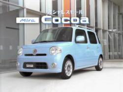 YMA-Cocoa0905.jpg