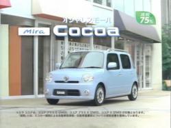 YMA-Cocoa0915.jpg