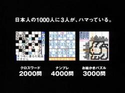 Yanagi-Pacros0904.jpg