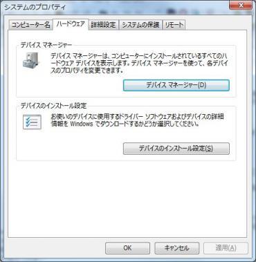 ChangeFont1.jpg