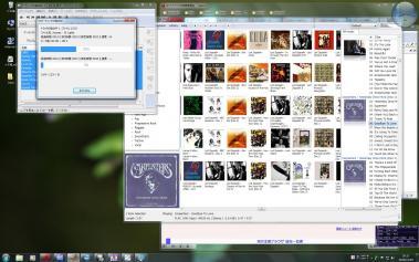 Desktop20101204b.jpg