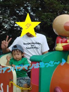 photo_13_20090923221642.jpg