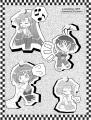 kaku4_tougouzumi.jpg