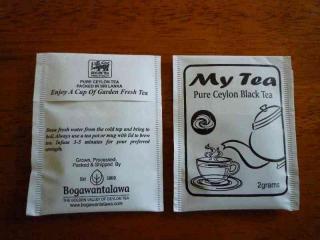 my tea 中身