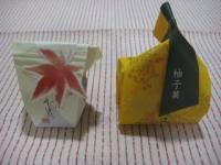 清閑院の『紅葉よそほひ』と『花つぼみ』