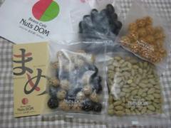 Nuts DOMの豆たち