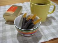 あわじオレンジスティックとコーヒー