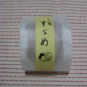 天徳の『大阪すゞめ』
